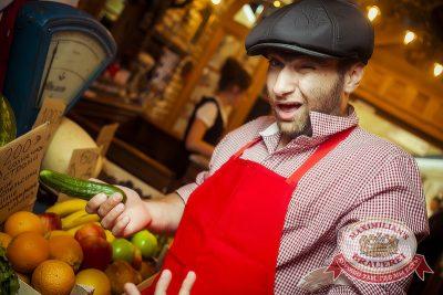День торговли, 25 июля 2014 - Ресторан «Максимилианс» Новосибирск - 02