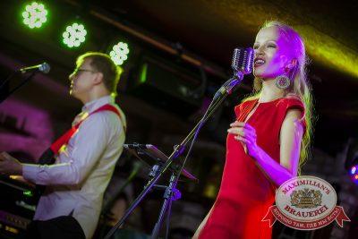 День торговли, 25 июля 2014 - Ресторан «Максимилианс» Новосибирск - 03