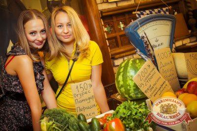 День торговли, 25 июля 2014 - Ресторан «Максимилианс» Новосибирск - 04