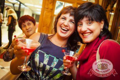 День торговли, 25 июля 2014 - Ресторан «Максимилианс» Новосибирск - 05