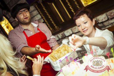 День торговли, 25 июля 2014 - Ресторан «Максимилианс» Новосибирск - 10