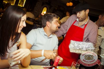 День торговли, 25 июля 2014 - Ресторан «Максимилианс» Новосибирск - 11