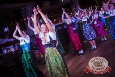 День торговли, 25 июля 2014 - Ресторан «Максимилианс» Новосибирск - 15