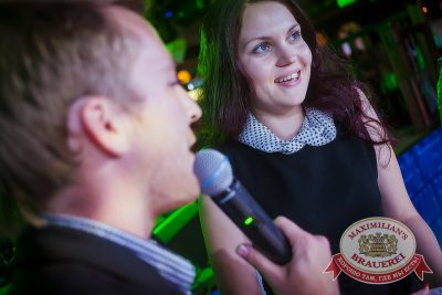 День торговли, 25 июля 2014 - Ресторан «Максимилианс» Новосибирск - 16
