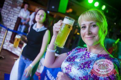 День торговли, 25 июля 2014 - Ресторан «Максимилианс» Новосибирск - 19