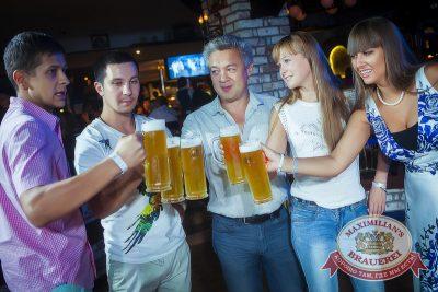 День торговли, 25 июля 2014 - Ресторан «Максимилианс» Новосибирск - 20