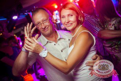 День торговли, 25 июля 2014 - Ресторан «Максимилианс» Новосибирск - 27