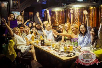 День торговли, 25 июля 2014 - Ресторан «Максимилианс» Новосибирск - 28