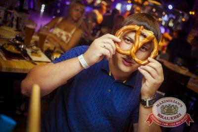 День торговли, 25 июля 2014 - Ресторан «Максимилианс» Новосибирск - 29
