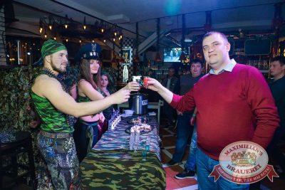 День защитника Отечества, 22 февраля 2018 - Ресторан «Максимилианс» Новосибирск - 11