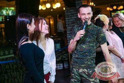 День защитника Отечества, 22 февраля 2018 - Ресторан «Максимилианс» Новосибирск - 20