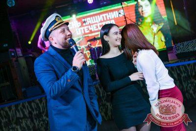 День защитника Отечества, 22 февраля 2018 - Ресторан «Максимилианс» Новосибирск - 21
