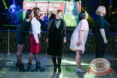 День защитника Отечества, 22 февраля 2018 - Ресторан «Максимилианс» Новосибирск - 22