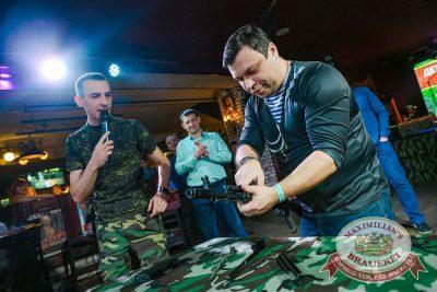 День защитника Отечества, 22 февраля 2018 - Ресторан «Максимилианс» Новосибирск - 33