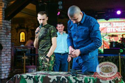 День защитника Отечества, 22 февраля 2018 - Ресторан «Максимилианс» Новосибирск - 34