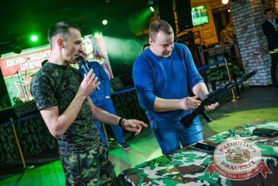 День защитника Отечества, 22 февраля 2018 - Ресторан «Максимилианс» Новосибирск - 35