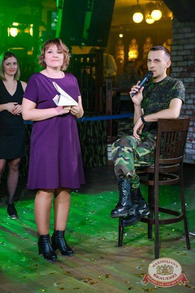 День защитника Отечества, 22 февраля 2018 - Ресторан «Максимилианс» Новосибирск - 46