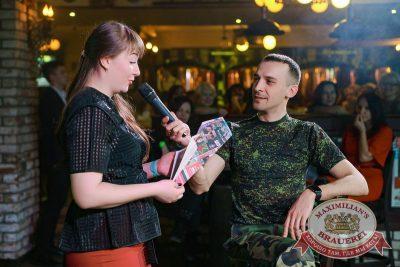 День защитника Отечества, 22 февраля 2018 - Ресторан «Максимилианс» Новосибирск - 47
