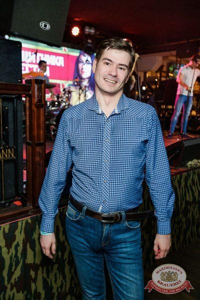 День защитника Отечества, 22 февраля 2018 - Ресторан «Максимилианс» Новосибирск - 70