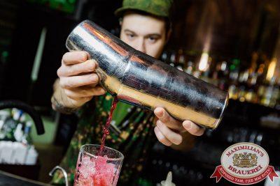 День защитника Отечества, 23 февраля 2018 - Ресторан «Максимилианс» Новосибирск - 00002