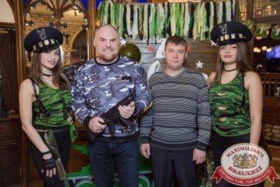 День защитника Отечества, 23 февраля 2018 - Ресторан «Максимилианс» Новосибирск - 00004