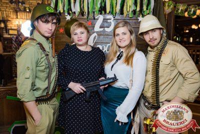 День защитника Отечества, 23 февраля 2018 - Ресторан «Максимилианс» Новосибирск - 00005