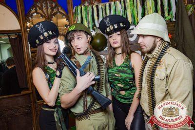 День защитника Отечества, 23 февраля 2018 - Ресторан «Максимилианс» Новосибирск - 00008