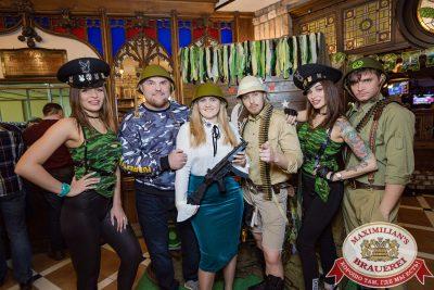 День защитника Отечества, 23 февраля 2018 - Ресторан «Максимилианс» Новосибирск - 00009
