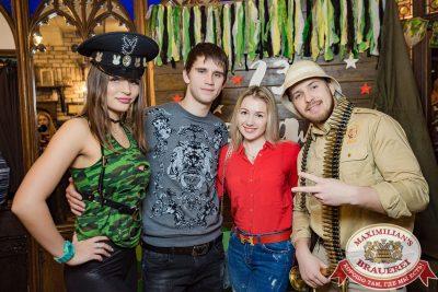 День защитника Отечества, 23 февраля 2018 - Ресторан «Максимилианс» Новосибирск - 00010