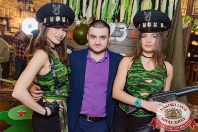 День защитника Отечества, 23 февраля 2018 - Ресторан «Максимилианс» Новосибирск - 00014
