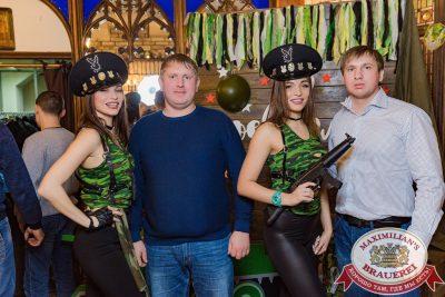 День защитника Отечества, 23 февраля 2018 - Ресторан «Максимилианс» Новосибирск - 00015