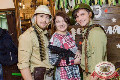 День защитника Отечества, 23 февраля 2018 - Ресторан «Максимилианс» Новосибирск - 00021