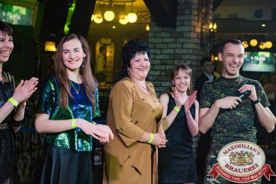 День защитника Отечества, 23 февраля 2018 - Ресторан «Максимилианс» Новосибирск - 00026