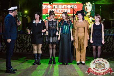 День защитника Отечества, 23 февраля 2018 - Ресторан «Максимилианс» Новосибирск - 00029