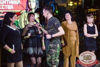 День защитника Отечества, 23 февраля 2018 - Ресторан «Максимилианс» Новосибирск - 00031