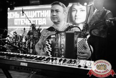 День защитника Отечества, 23 февраля 2018 - Ресторан «Максимилианс» Новосибирск - 00033