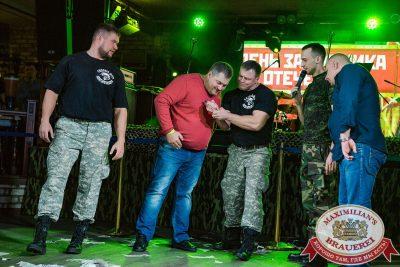 День защитника Отечества, 23 февраля 2018 - Ресторан «Максимилианс» Новосибирск - 00039
