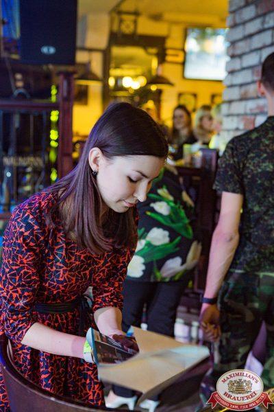 День защитника Отечества, 23 февраля 2018 - Ресторан «Максимилианс» Новосибирск - 00051
