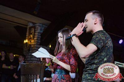 День защитника Отечества, 23 февраля 2018 - Ресторан «Максимилианс» Новосибирск - 00052