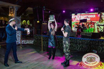 День защитника Отечества, 23 февраля 2018 - Ресторан «Максимилианс» Новосибирск - 00053