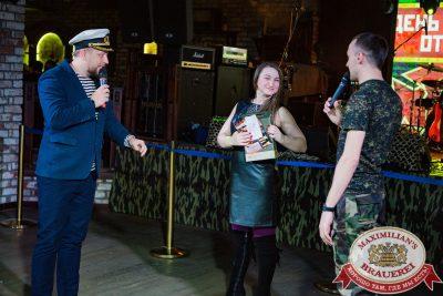 День защитника Отечества, 23 февраля 2018 - Ресторан «Максимилианс» Новосибирск - 00054