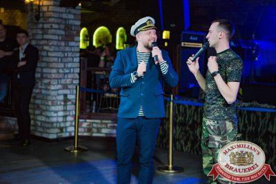 День защитника Отечества, 23 февраля 2018 - Ресторан «Максимилианс» Новосибирск - 00055