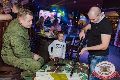 День защитника Отечества, 23 февраля 2018 - Ресторан «Максимилианс» Новосибирск - 00059