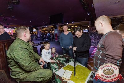 День защитника Отечества, 23 февраля 2018 - Ресторан «Максимилианс» Новосибирск - 00060