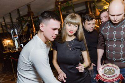 День защитника Отечества, 23 февраля 2018 - Ресторан «Максимилианс» Новосибирск - 00062