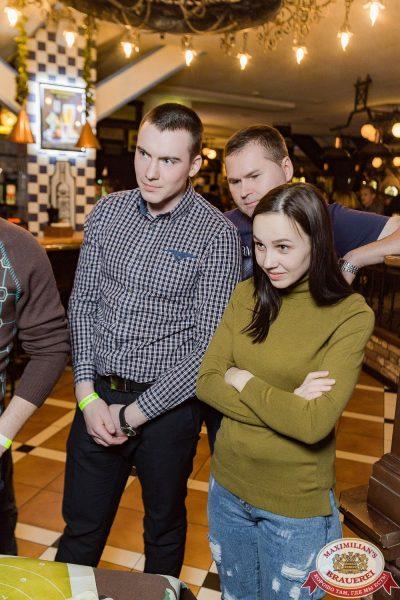 День защитника Отечества, 23 февраля 2018 - Ресторан «Максимилианс» Новосибирск - 00063