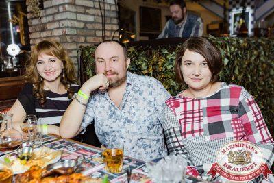 День защитника Отечества, 23 февраля 2018 - Ресторан «Максимилианс» Новосибирск - 00064