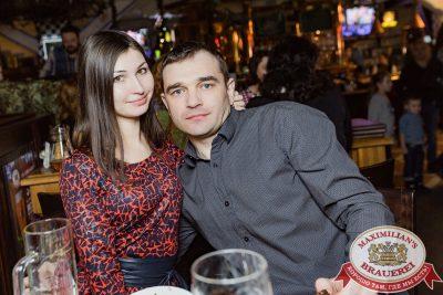 День защитника Отечества, 23 февраля 2018 - Ресторан «Максимилианс» Новосибирск - 00071