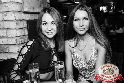 День защитника Отечества, 23 февраля 2018 - Ресторан «Максимилианс» Новосибирск - 00072