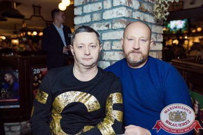 День защитника Отечества, 23 февраля 2018 - Ресторан «Максимилианс» Новосибирск - 00073